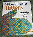 Mitten_book